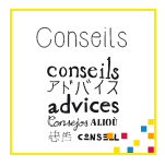 Conseils Barcelone
